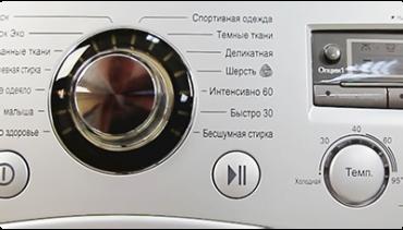 Панель стиральной машины LG